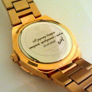 Гравировка часов под заказ в Москве от Uslugi4u