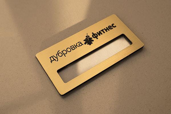 Badge-Plastik-Gravirovka-1-min
