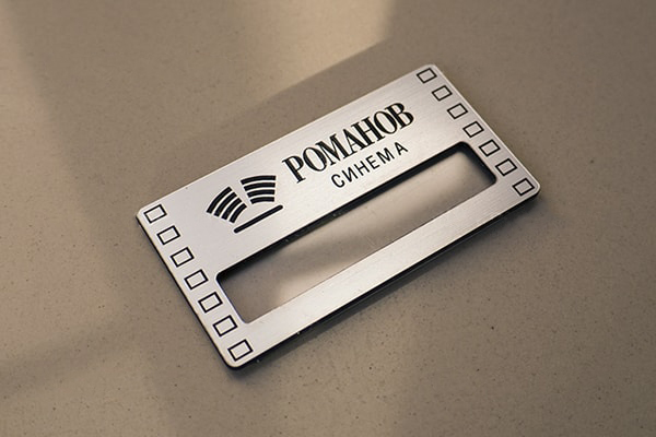 Badge-Plastik-Gravirovka-2-min