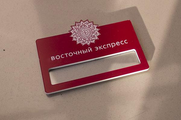Badge-Plastik-Gravirovka-9-min