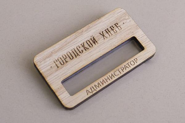 Купить бейджик из дерева в Москве, Uslugi4u