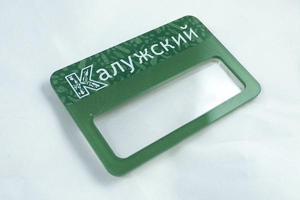 Закзать пластиковые бейджи с печатью для торговли в Uslugi4u