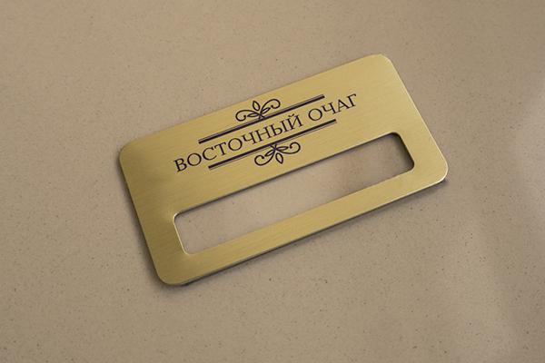 Металлические бейджи с печатью в Uslugi4u