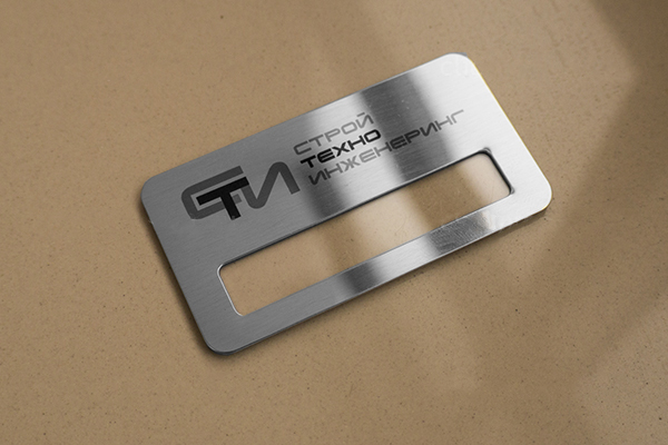 Заказать металлический бейдж с доставкой по Москве в Uslugi4u