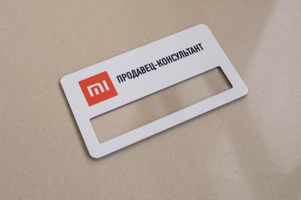 Купить металлические бейджи для менеджеров по продажам в Москве, Uslugi4u