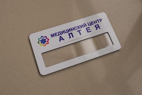 Металлические бейджи с печатью для медицины