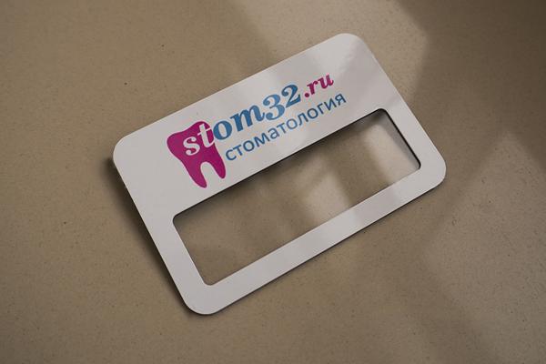 Металлические бейджи для стоматологии с печатью в Uslugi4u