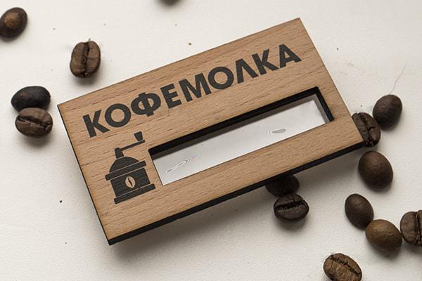 Бейдж из дерева на заказ с печатью в Uslugi4u